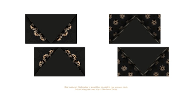 Business card template in black color with brown abstract pattern