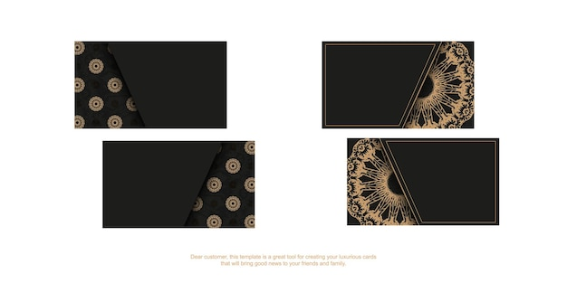 Business card template in black with brown luxury pattern