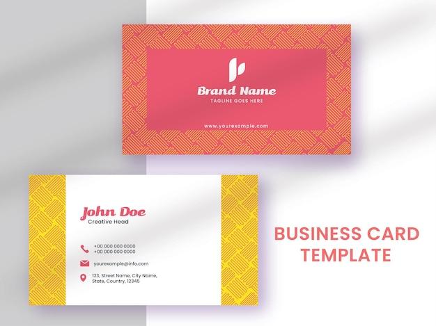 Дизайн шаблона визитной карточки спереди и сзади.
