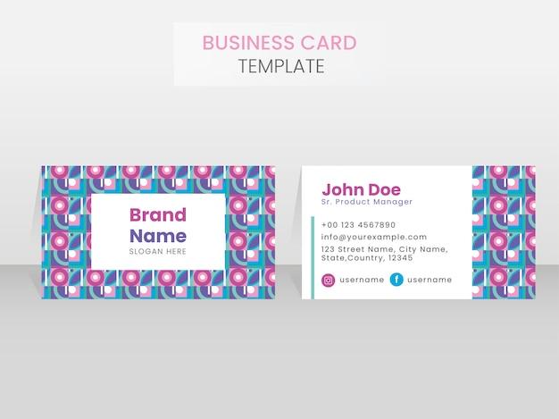 Дизайн шаблона визитной карточки с геометрическим рисунком спереди