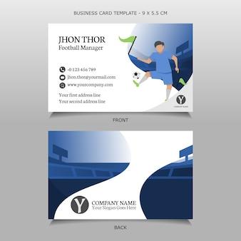 Business card template football player juggling ball
