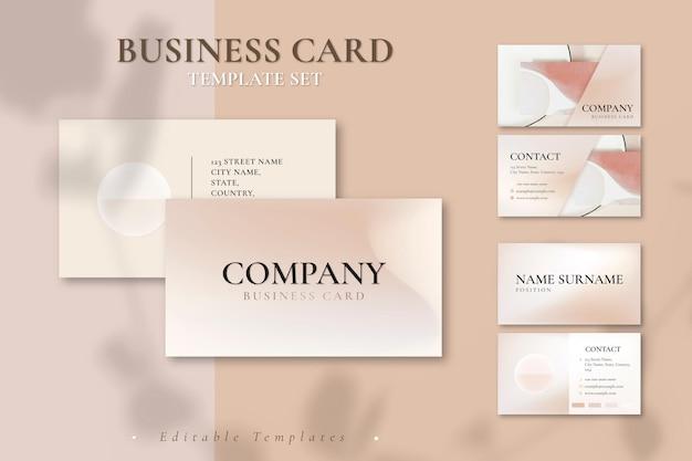 여성을 테마로 한 뷰티 브랜드를 위한 베이지색 명함 템플릿