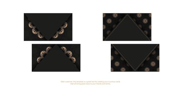 갈색 추상 패턴으로 블랙 색상의 명함 서식 파일