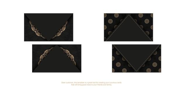 브라운 럭셔리 패턴 블랙 명함 템플릿