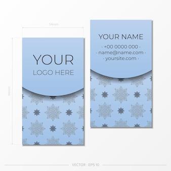 豪華な黒の装飾品と青い色の名刺テンプレート。ヴィンテージパターンの印刷可能な名刺デザイン。