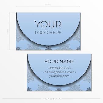 豪華な黒のパターンで青い色の名刺テンプレート。ヴィンテージの飾りが付いた印刷可能な名刺デザイン。