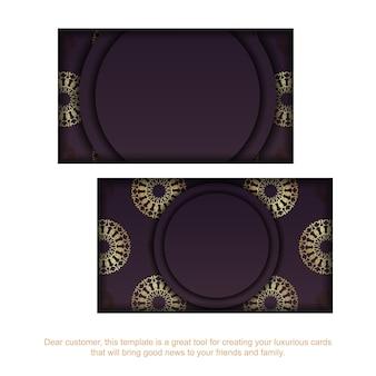 あなたの連絡先のための豪華な金の装飾品とバーガンディ色の名刺テンプレート。