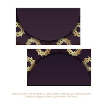 あなたの連絡先のためのヴィンテージの金の装飾品とバーガンディ色の名刺テンプレート。