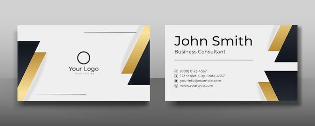 Шаблон визитной карточки в золотом и черном цвете. элегантный современный дизайн геометрических форм для многоцелевых бизнес-нужд