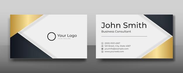 ゴールドとブラックの色の名刺テンプレート。多目的ビジネスニーズのためのエレガントでモダンな幾何学的形状のデザイン