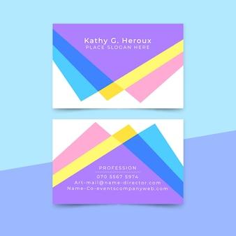 Шаблон визитной карточки минимальный дизайн