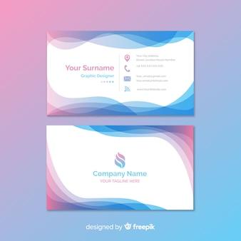 Шаблон визитной карточки с абстрактной формой