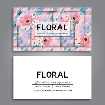 꽃과 함께 명함 서식 파일