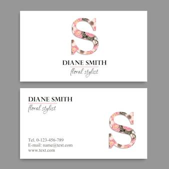 Шаблон визитной карточки с цветами