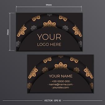 그리스 장식으로 명함 템플릿입니다. 빈티지 패턴이 있는 블랙 색상의 명함 인쇄 디자인을 위한 템플릿입니다.