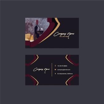 Шаблон визитки с фото