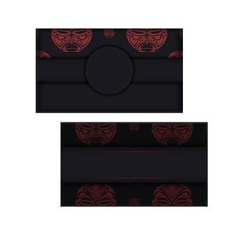 Polizenian 스타일 장식품에 텍스트와 얼굴을 위한 장소가 있는 명함 템플릿. 신 패턴의 마스크가 있는 검정 색상의 인쇄 디자인 명함용 템플릿입니다.