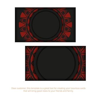 あなたのテキストとヴィンテージの飾りのための場所と名刺テンプレート。ギリシャの赤いパターンで黒のプリントデザイン名刺のテンプレート。