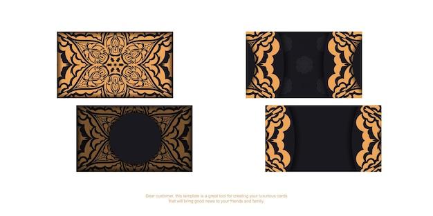 あなたのテキストとヴィンテージの飾りのための場所と名刺テンプレート。豪華なパターンで黒い色のプリントデザイン名刺のベクトルテンプレート。