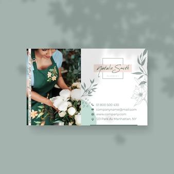 Тема визитки