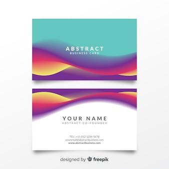 Визитная карточка с абстрактными волнистыми формами