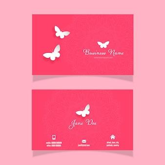 エレガントな蝶と曼荼羅のデザインの名刺