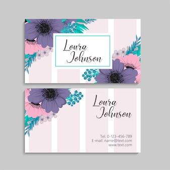 아름 다운 꽃과 명함
