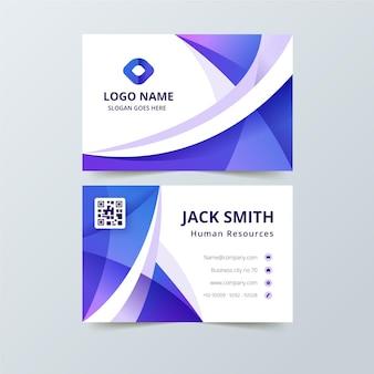 Визитная карточка с градиентом абстрактных форм