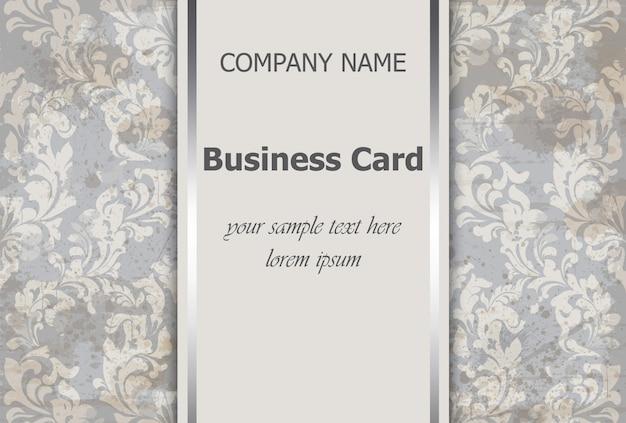 Визитная карточка с роскошным орнаментом