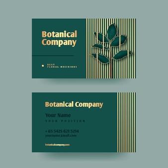 Визитная карточка с натуральными мотивами