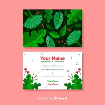 自然のデザインの名刺