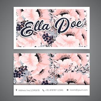ピンクの花の名刺