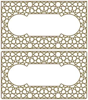 名刺テンプレート。アラビアの幾何学的な装飾。