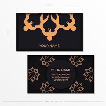 名刺テンプレート。装飾的な花の名刺、オリエンタルパターン、イラスト。