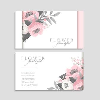 Шаблон визитки розовые цветы.