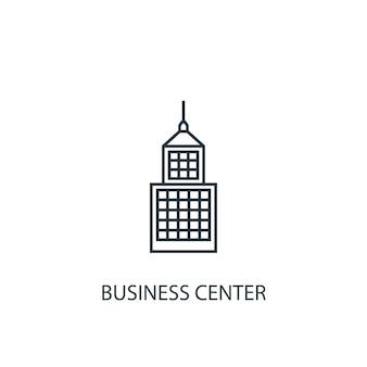 Значок линии концепции бизнес-центра. простая иллюстрация элемента. дизайн символа структуры концепции бизнес-центра. может использоваться для веб- и мобильных ui / ux