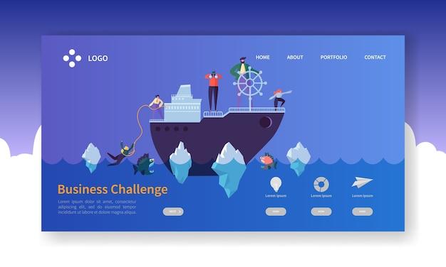 ビジネスチャレンジのランディングページ。危険な水のウェブサイトテンプレートの船の人々のキャラクターとバナー。