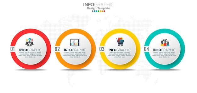 4가지 옵션 또는 단계가 있는 비즈니스 원 infographic 요소입니다.