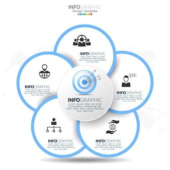 5つのオプションまたはステップを持つビジネスサークルのインフォグラフィック要素。