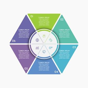 抽象的な背景テンプレート用に設計されたビジネスサークルタイムラインインフォグラフィックアイコン