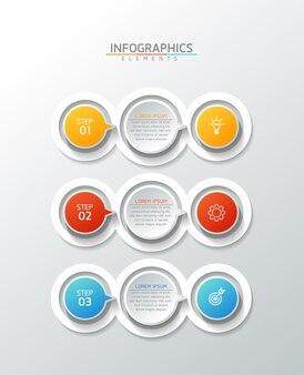 비즈니스 원형 infographic 템플릿