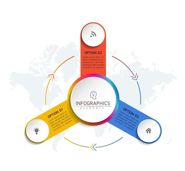 3 로브 인포 그래픽 요소 템플릿 디자인에 비즈니스 원형 모양