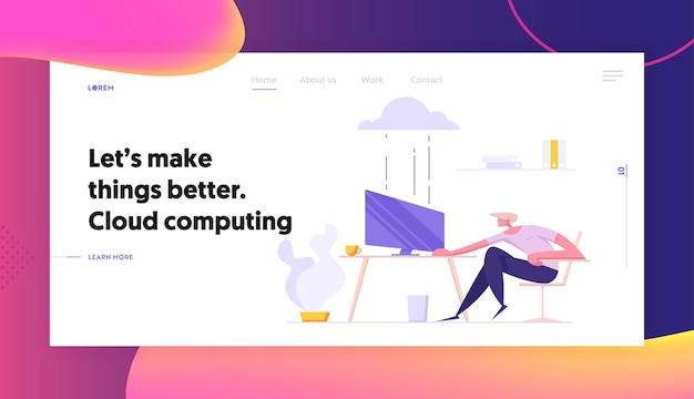 ビジネスクラウドストレージデータセンターコンピューティングのコンセプトランディングページ