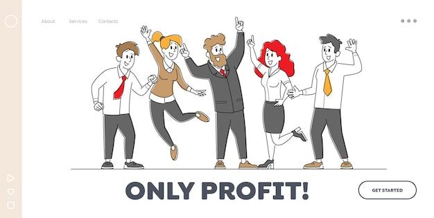 비즈니스 동료는 성공 방문 페이지 템플릿을 축하합니다.