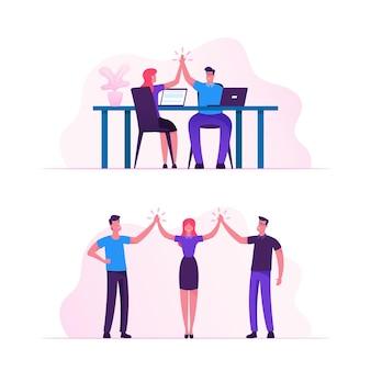 オフィスでハイファイブを与えるビジネス同僚の男性と女性のビジネスマンのキャラクターは、良い仕事を喜んでいます。漫画フラットイラスト