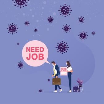 Business company carrying sign written need a job with coronavirus pathogen