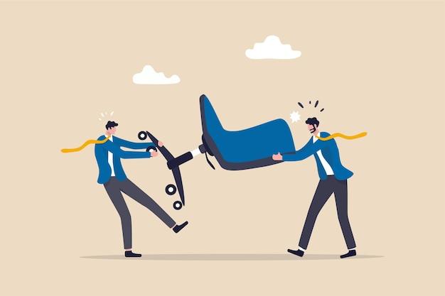 비즈니스 경쟁, 공석, 직업 승진 또는 경력 개발 개념에 대한 싸움 또는 경쟁, 기업인 경쟁자는 사무실 관리 의자를 당깁니다.