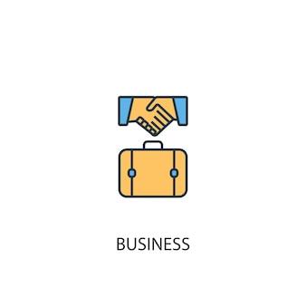 비즈니스 개념 2 컬러 라인 아이콘입니다. 간단한 노란색과 파란색 요소 그림입니다. 비즈니스 개념 개요 기호 디자인