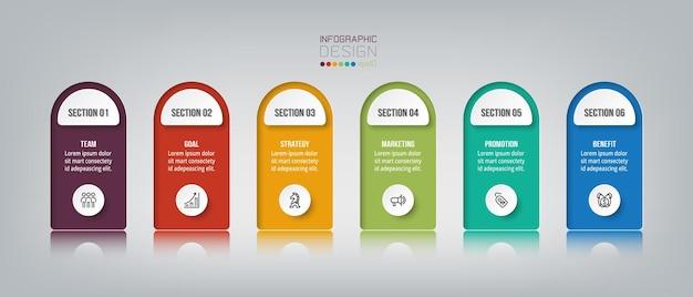 オプションのビジネスコンセプトインフォグラフィックテンプレート
