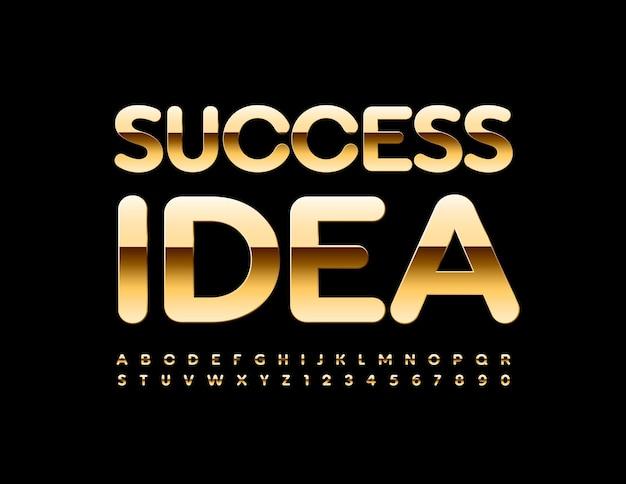 비즈니스 개념 성공 아이디어 럭셔리 반짝이 글꼴 황금 알파벳 문자와 숫자 설정